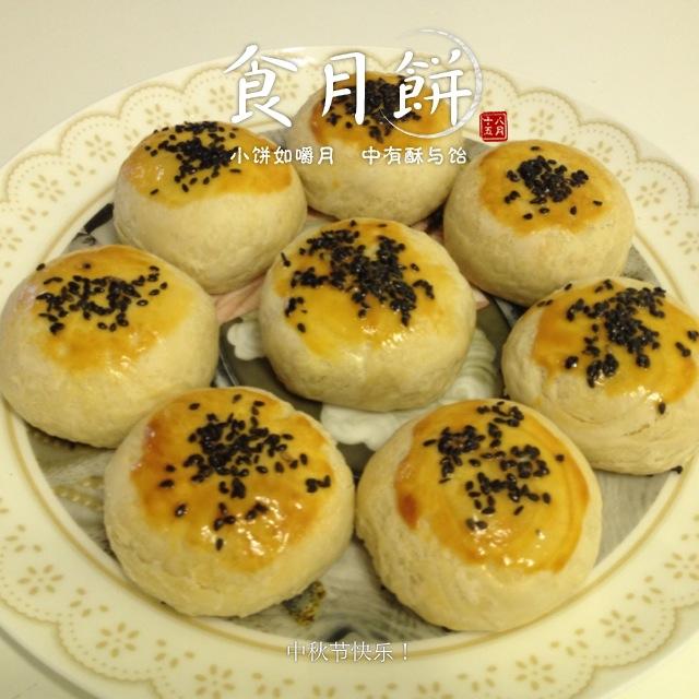苏式月饼1.JPG